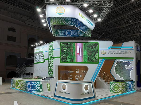 Министерство транспортного и дорожного хозяйства Республики Башкортостан